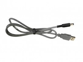 Ap-027 external power supply cable